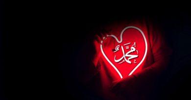 Amalan yang Menjadikan As-Syibli Dicium Keningnya oleh Rasulullah
